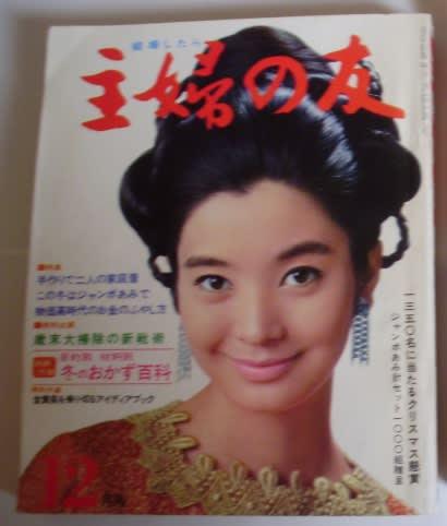 生田悦子の画像 p1_13
