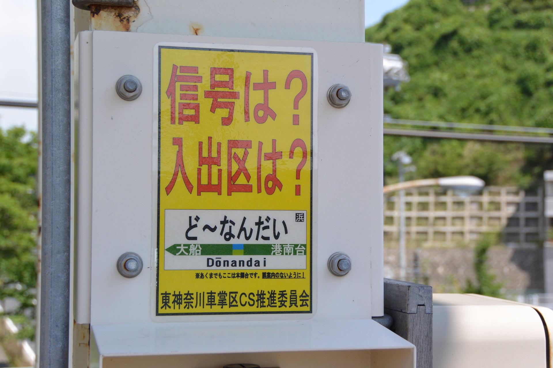 http://blogimg.goo.ne.jp/user_image/3c/79/4bf1f416d03a4695518cf1e30d3285ea.jpg