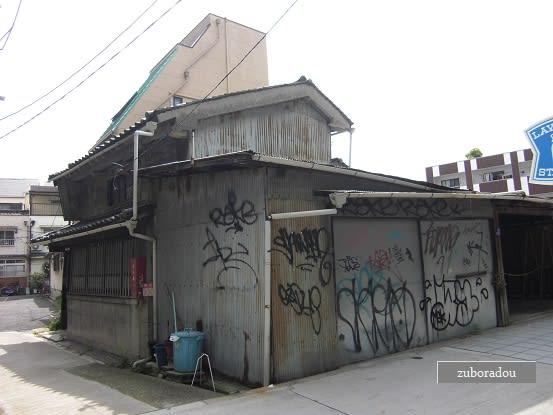 「大阪市 福島区」のブログ記事一覧(2ページ目)-ずぼら堂懐古録