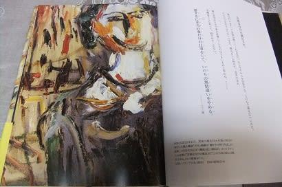 長谷川利行の画像 p1_16