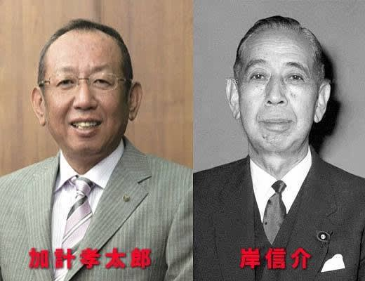http://blogimg.goo.ne.jp/user_image/3c/a8/d7c1f46bee89e54b9722ace7ee82e7a8.jpg