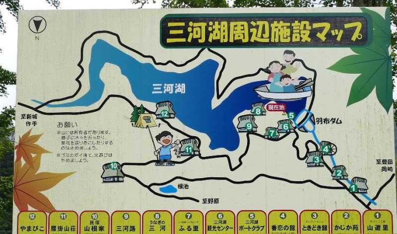 三河湖案内図