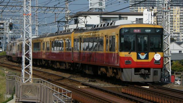 京阪8000系「特急」淀屋橋行き