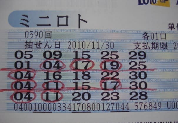 10_11_30