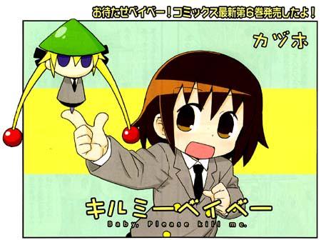 Manga_time_kr_carat_2014_05_p005