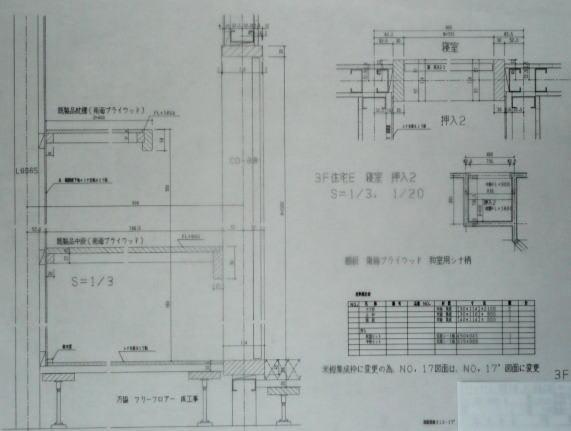 木工事の施工図 押入 - 岐阜で建築に携わる明テクお …