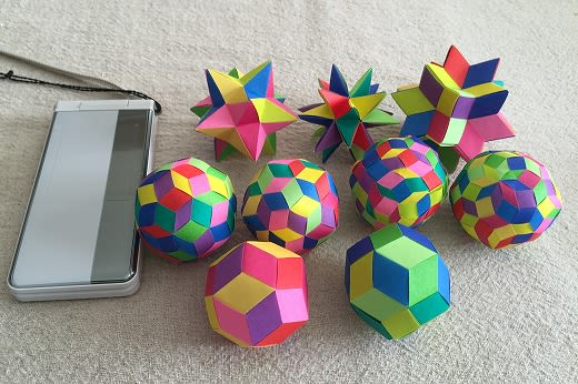 ハート 折り紙:折り紙 12面体 折り方-blog.goo.ne.jp