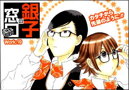 Manga_club_or_2014_12_p059