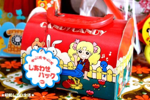 キャンディ・キャンディの画像 p1_2
