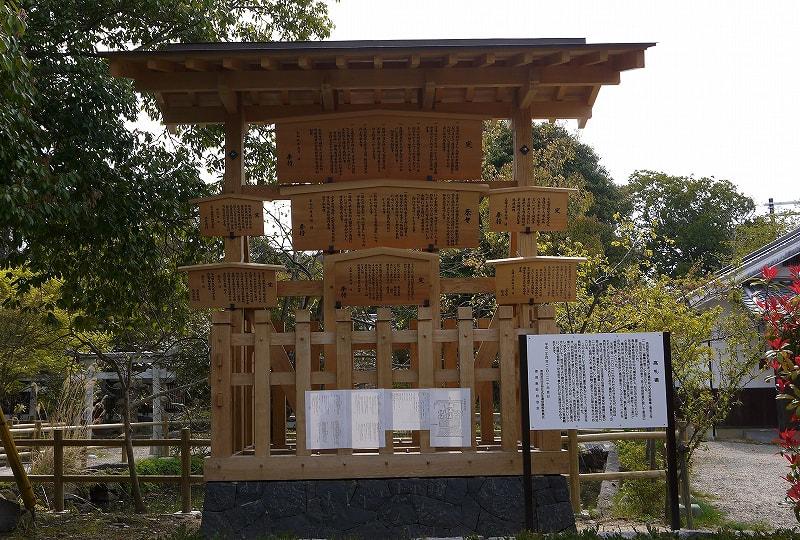 奈良阪の高札場