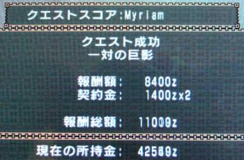 20100331_mh03