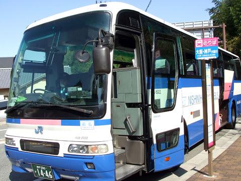 JRバス 有馬エクスプレス号