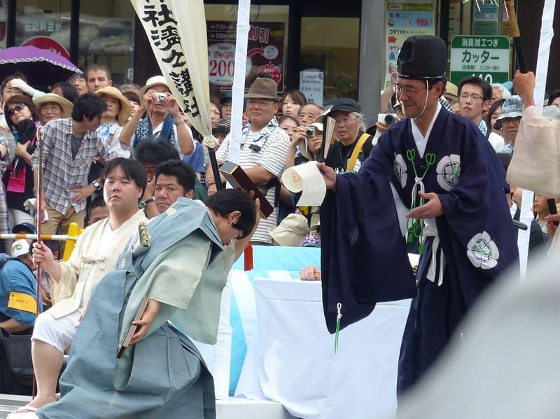長谷川久蔵の画像 p1_30