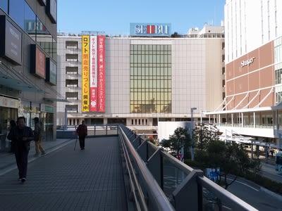 西武百貨店船橋店(千葉県船橋市本町1-2-1)