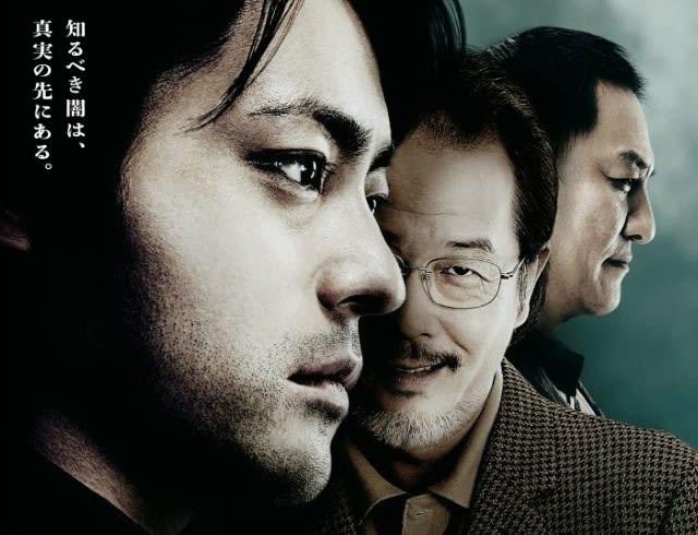凶悪 (映画)の画像 p1_32