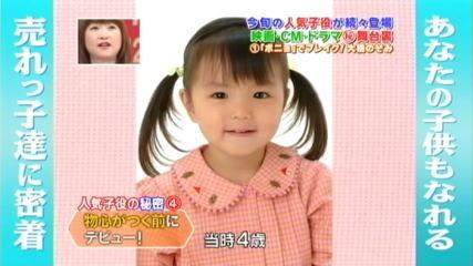 八木優希の画像 p1_3