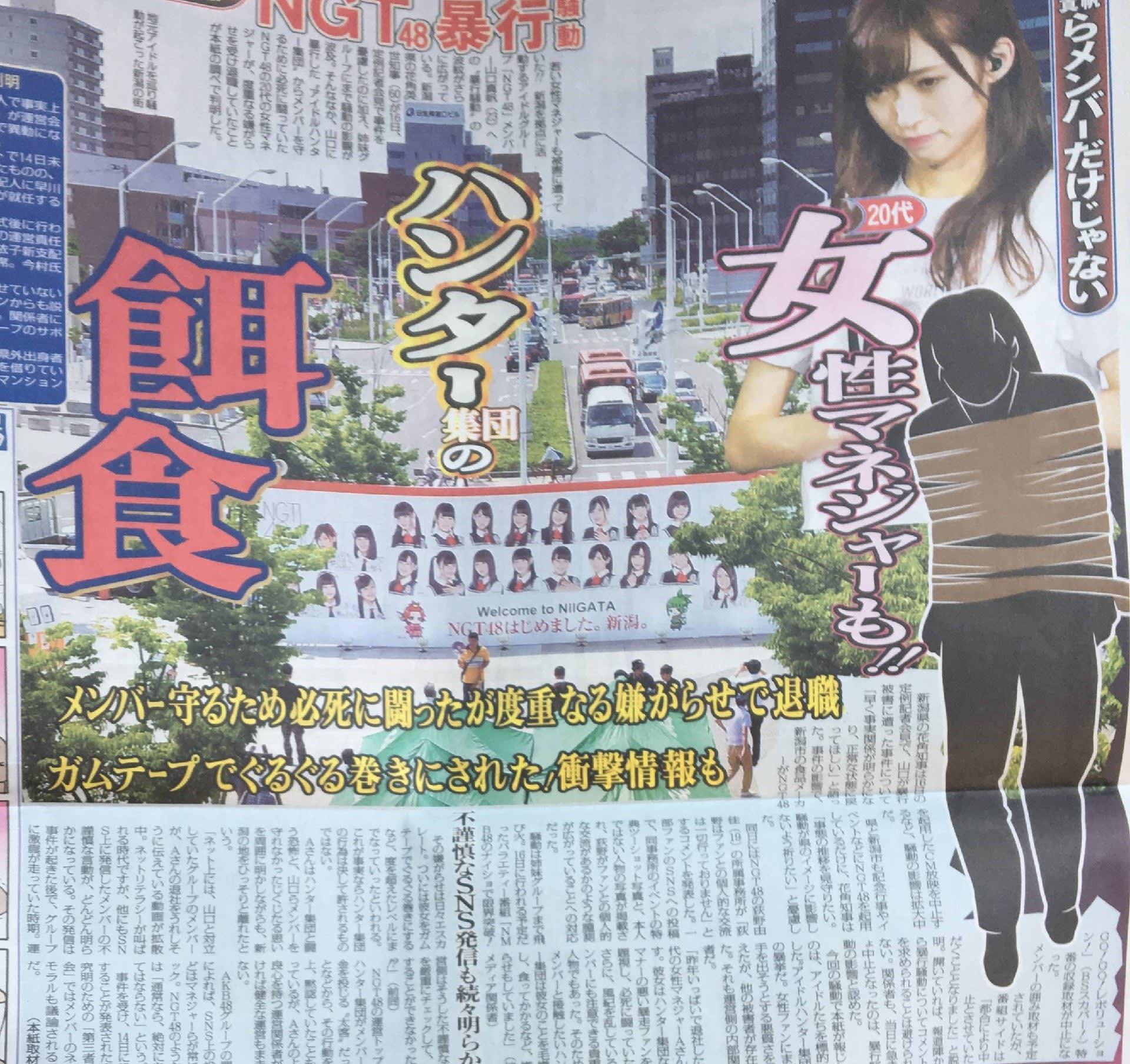http://blogimg.goo.ne.jp/user_image/3d/65/ee16cac11a254628000c88e5a365a985.jpg