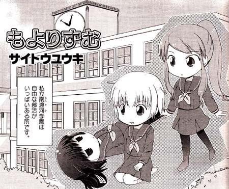 Manga_time_or_2013_11_p129