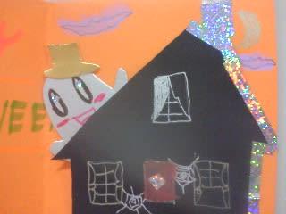 101012_halloweencard01