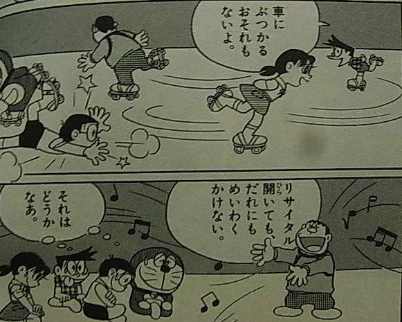 剛田武の画像 p1_26