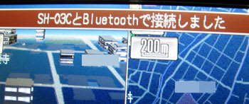 SH-03CとBluetoothで接続しました