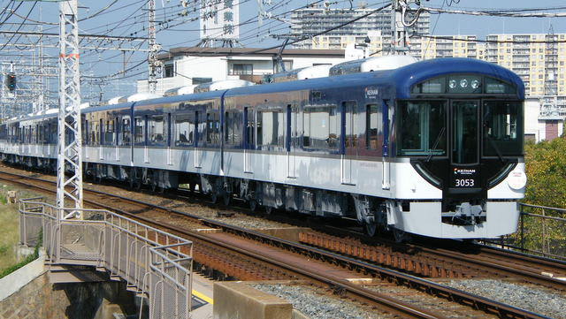 京阪3000系「快速急行」中之島行き