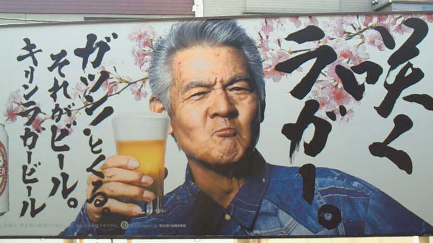 菅原文太の画像 p1_31