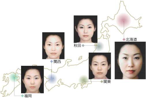 北日本の地位向上のために必要なことは何か?YouTube動画>3本 ->画像>57枚