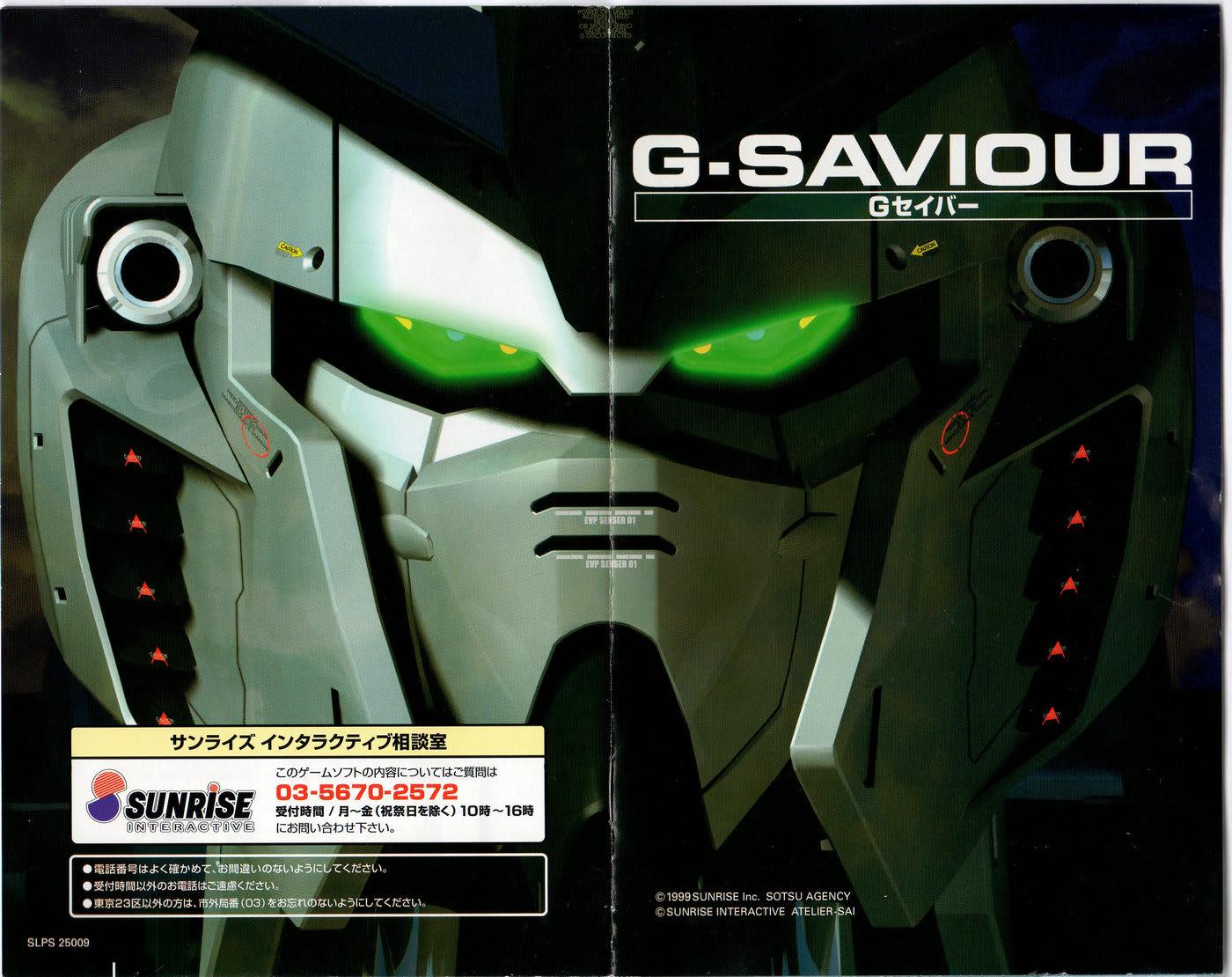 G SAVIOURの画像 p1_7