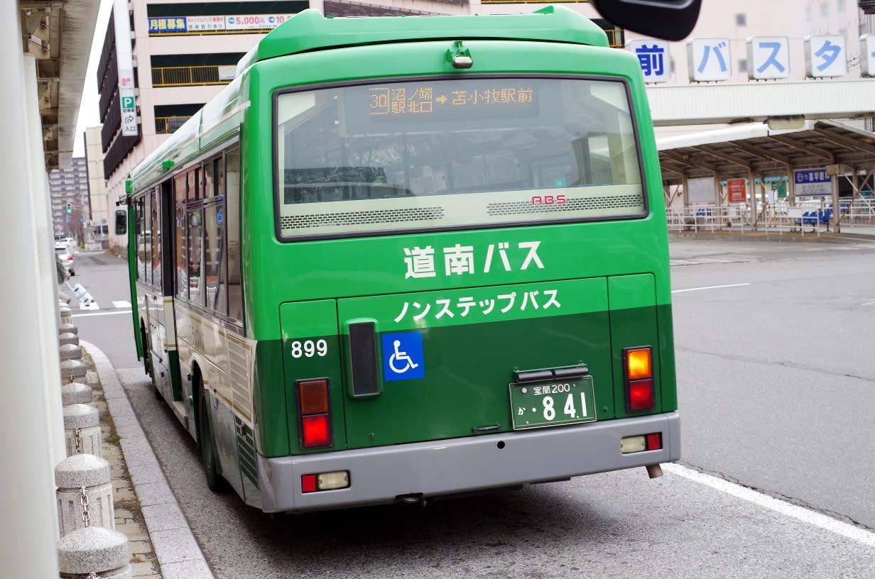 リムジン バス 新 千歳 空港 線