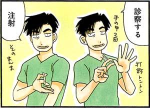 Manga_time_or_2013_09_p004