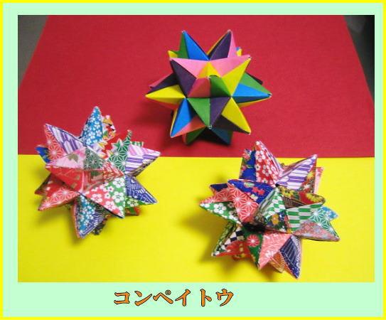 紙 折り紙 折り紙 メガネ : blog.goo.ne.jp