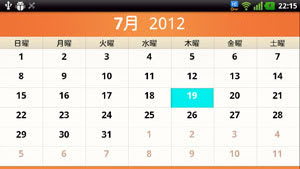 DeskHomeのカレンダー機能