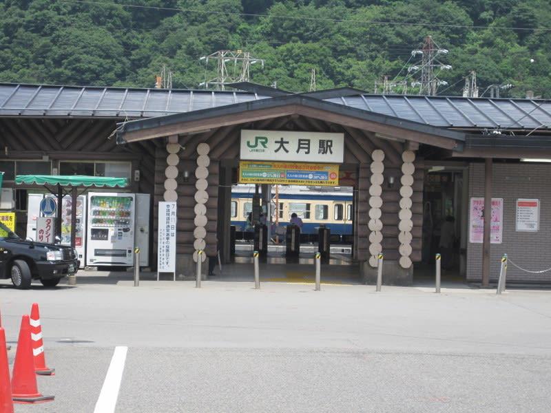 大月市 - Ōtsuki, Yamanashi - JapaneseClass.jp