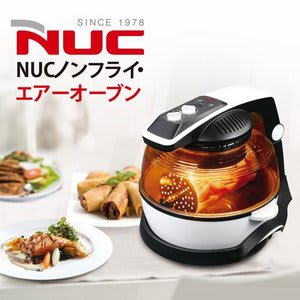 NUCノンフライ・エアーオーブン(NU-100)