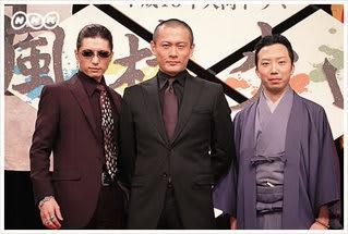 2007年NHK大河ドラマ「風林火山 ...