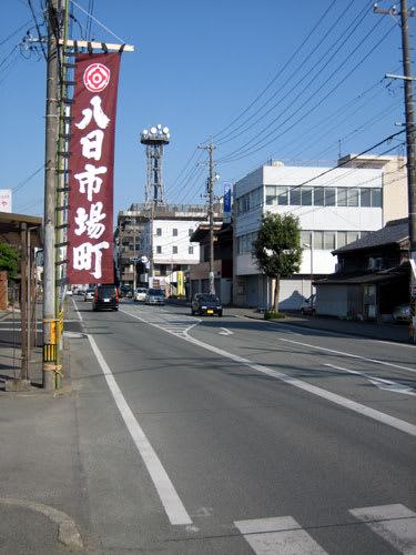 Okihiki_ninennzi