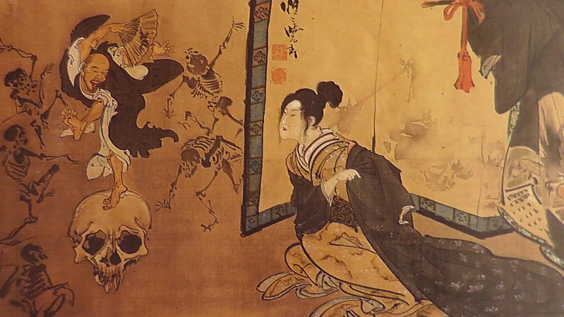 「地獄太夫図と一休」1871以降 「達磨の耳かき図」1871以降 「閻... 『 コンドルが見た