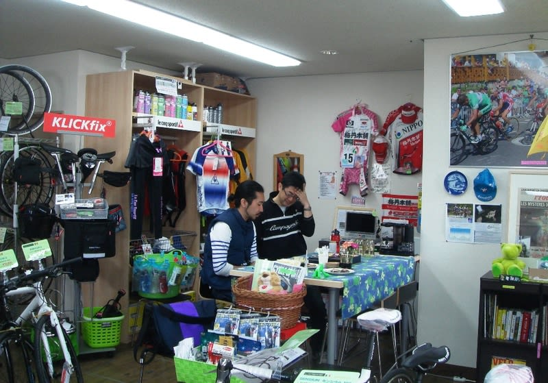 Bycycleclub