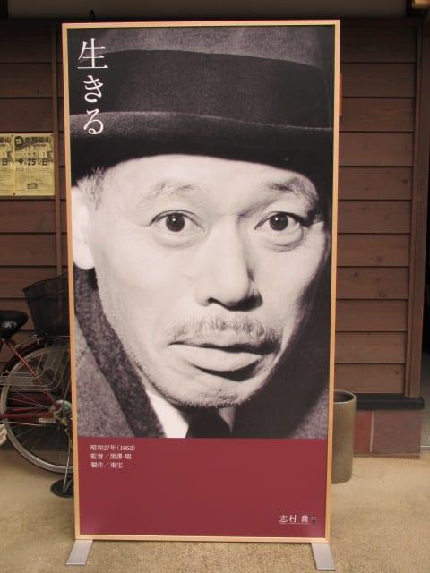 志村喬の画像 p1_37