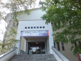 久しぶりの博物館