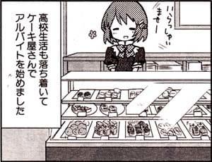 Manga_time_kr_carat_2013_03_p125b