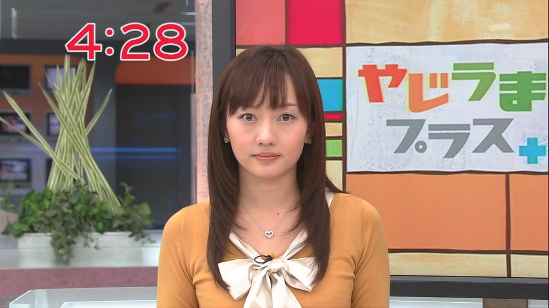 島本真衣の画像 p1_8