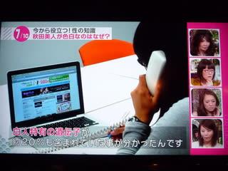 http://blogimg.goo.ne.jp/user_image/3f/15/515eb754c33b173b1b6ddf79e19475ab.jpg