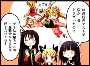 Manga_time_kr_carat_2014_07_p142