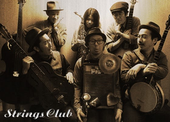 Strings_club
