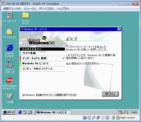 windows 98 virtualbox product key