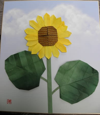 簡単 折り紙 折り紙 ひまわり 作り方 : blog.goo.ne.jp