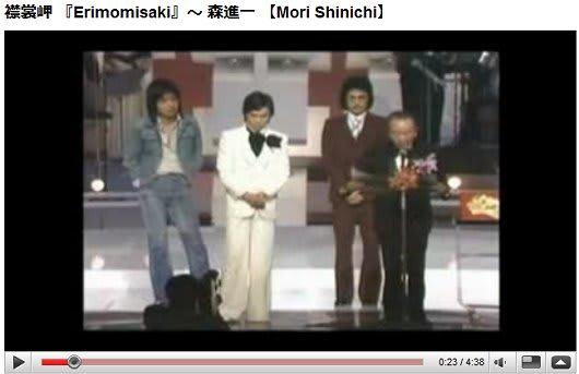 第16回日本レコード大賞授賞式 :...