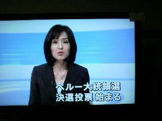 秋野由美子の画像 p1_7